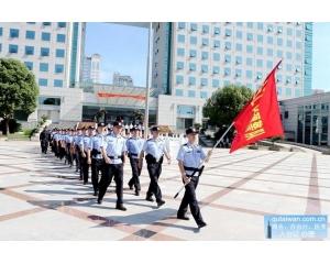 台州办理台湾商务签证手续可代替L团签台湾自由