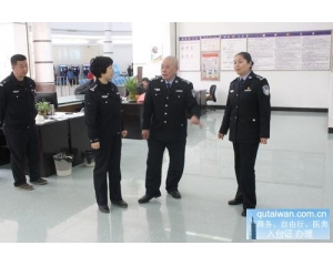 潮州办理台湾商务签证手续可代替L团签台湾自由