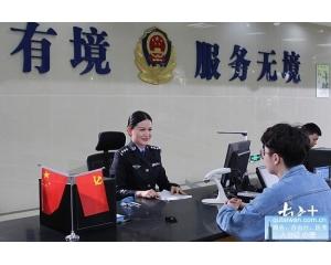 东莞办理台湾商务签证手续可代替L团签台湾自由