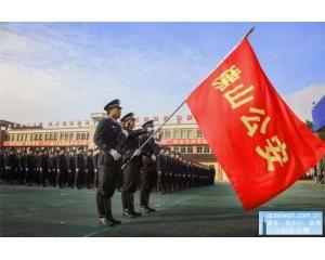 佛山办理台湾商务签证手续可代替L团签台湾自由