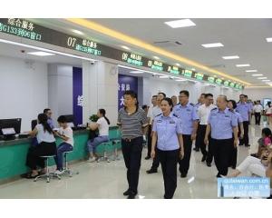 江门办理台湾商务签证手续可代替L团签台湾自由