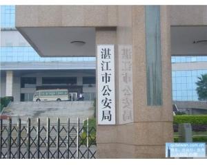 湛江办理台湾商务签证手续可代替L团签台湾自由