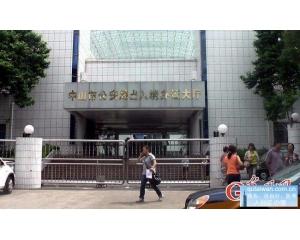 中山办理台湾商务签证手续可代替L团签台湾自由