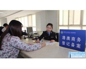济南办理商务入台证手续可代替L团签台湾自由行