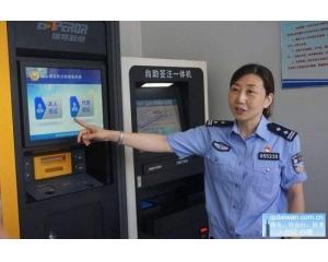 济宁办理台湾商务签证手续可代替L团签台湾自由