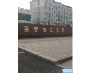 莱芜办理台湾商务签证手续可代替L团签台湾自由
