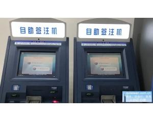 青岛办理台湾商务签证手续可代替L团签台湾自由