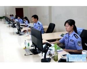 日照办理商务入台证手续可代替L团签台湾自由行