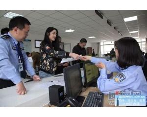 威海办理台湾商务签证手续可代替L团签台湾自由
