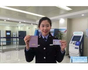 烟台办理商务入台证手续可代替L团签台湾自由行