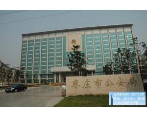 枣庄办理台湾商务签证手续可代替L团签台湾自由