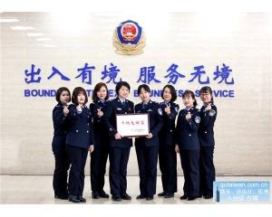 淄博办理商务入台证手续可代替L团签台湾自由行