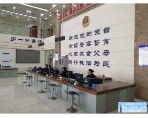 沧州办理台湾商务签证手续可代替L团签台湾自由