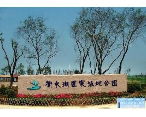 衡水办理商务入台证手续可代替L团签台湾自由行