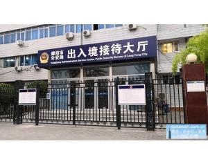 廊坊办理台湾商务签证手续可代替L团签台湾自由