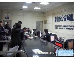 唐山办理商务入台证手续可代替L团签台湾自由行