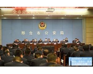 邢台办理商务入台证手续可代替L团签台湾自由行