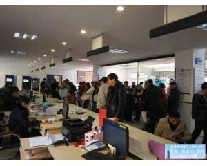 濮阳办理台湾商务签证手续可代替L团签台湾自由