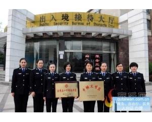 商丘办理商务入台证手续可代替L团签台湾自由行