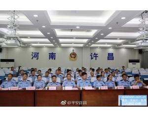 许昌办理台湾商务签证手续可代替L团签台湾自由