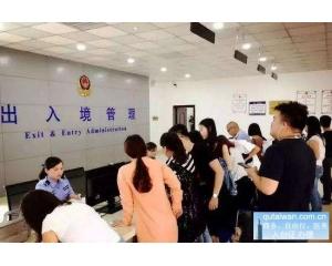 驻马店办理台湾商务签证手续可代替L团签台湾自