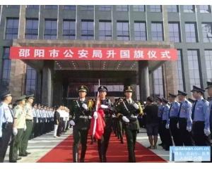 邵阳办理商务入台证手续可代替L团签台湾自由行
