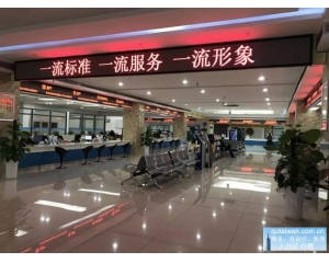 湘潭办理商务入台证手续可代替L团签台湾自由行