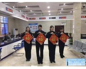 永州办理商务入台证手续可代替L团签台湾自由行