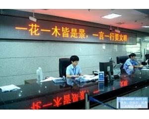 长沙办理台湾商务签证手续可代替L团签自由行
