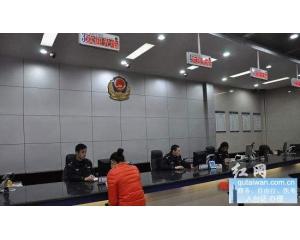株洲办理商务入台证手续可代替L团签台湾自由行