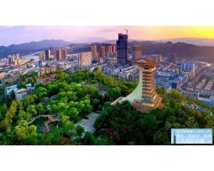 广元办理商务入台证手续可代替L团签台湾自由行