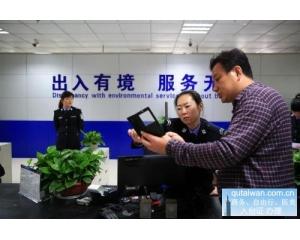 泸州办理商务入台证手续可代替L团签台湾自由行