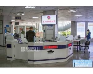 眉山办理台湾商务签证手续可代替L团签台湾自由