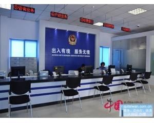 绵阳办理台湾商务签证手续可代替L团签台湾自由