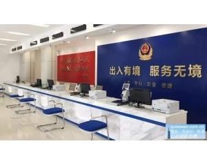 南充办理商务入台证手续可代替L团签台湾自由行