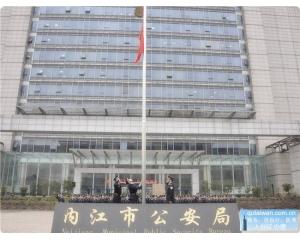 内江办理商务入台证手续可代替L团签台湾自由行