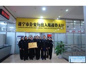 遂宁办理台湾商务签证手续可代替L团签台湾自由