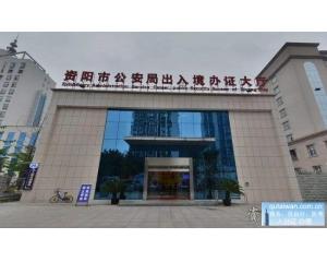 资阳办理商务入台证手续可代替L团签台湾自由行