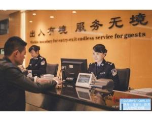 自贡办理商务入台证手续可代替L团签台湾自由行