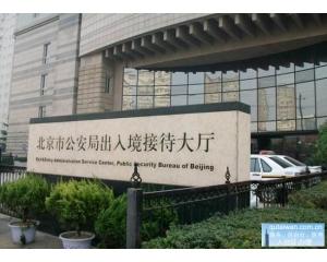 北京办理台湾商务签证直飞停留1到3个月可代发邀