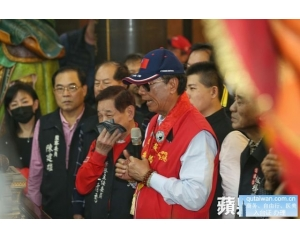 郭台铭宣布竞选台湾2020总统大选,台湾岛内炸裂