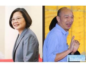 国民党台湾地区领导人初选韩国瑜压倒性胜出