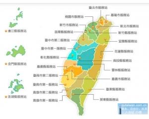 台湾移民署加入跨部会查贿行列:治安机关责无