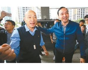 朱立伦搭配韩国瑜冲击2020台湾大选?国民党需要