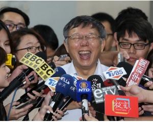 柯文哲逼郭台铭出来独立参选2020台湾地区领导人